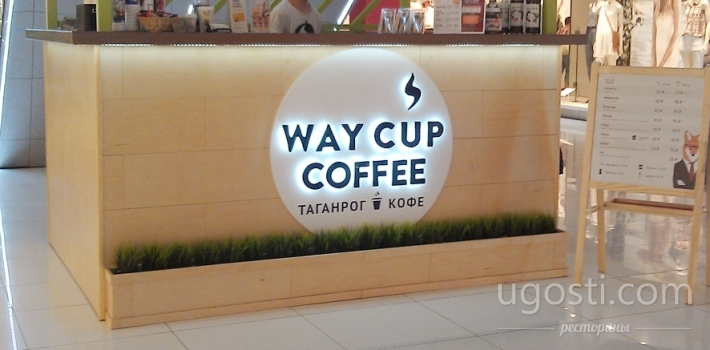 Кофейня «Way Cup Coffee»